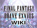 War of the Visions: Final Fantasy Brave Exvius Wiki
